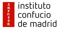 Instituto Confucio madrid